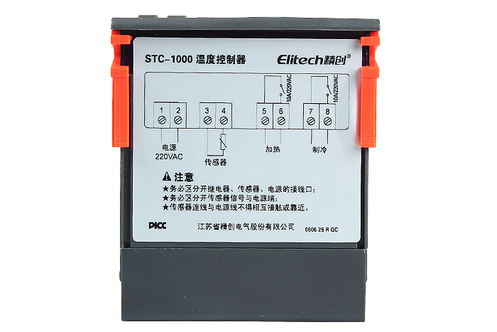 Fashion Practical Mini STC-1000 Microcomputer Temperature Controller 220V